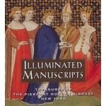Iluminowane manuskrypty